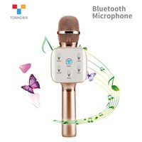The most popular Tosing2 Smart phone Mini portable karaoke wireless recording microphone Blue tooth Speakers KTV Singing