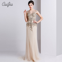 Caijia New Sample Sleeveless Beading Mother Of The Bride Dress