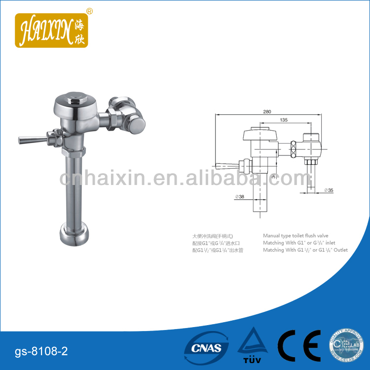 Manual Type Toilet Flush Valve