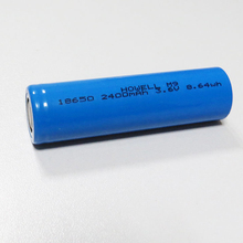 BIS approved 3.7v 2400mah 18650 li-ion battery cell