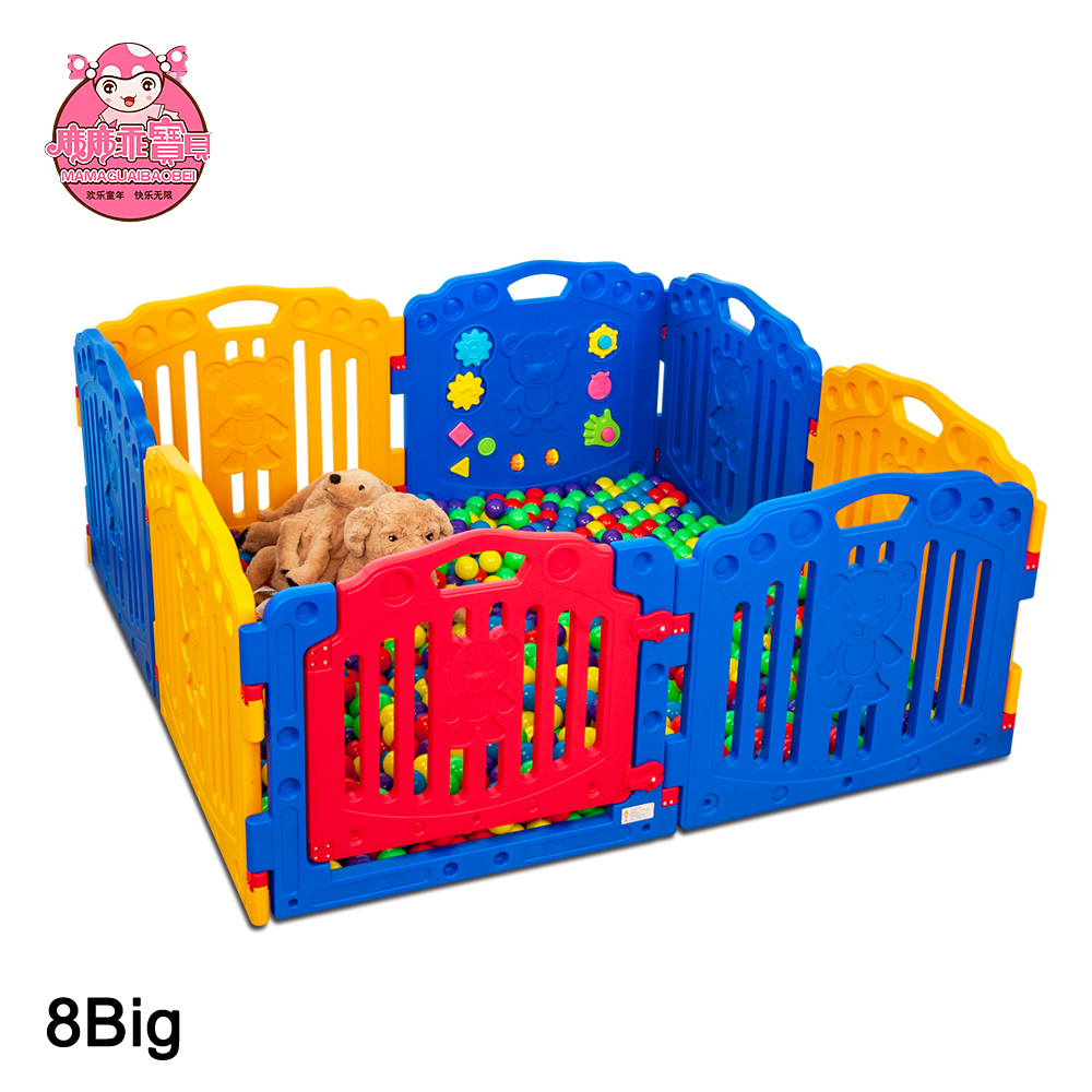 Plastic Baby Safety Playpen Fence Removable Eco-friendly Plastic Infant Safety Fence Outdoor Children Play Fence playpen