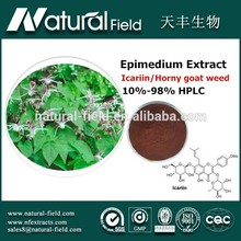 Good reliable supplier Bulking price flavone 10%-20% horny goat weed p.e.