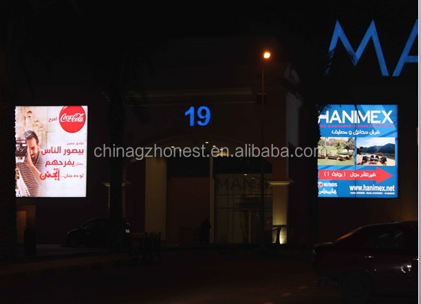 Big size outdoor led display billboard, huge size led billboard for outdoor advertising,big size outdoor sign billboard