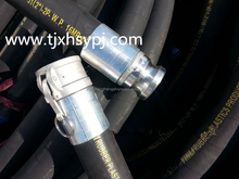 SAE 100 R1 steel wire reinforced rubber covered hydraulic hose