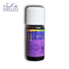 rosemary may chang balsam oil by Top supplier