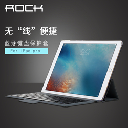 ROCK Fashion Bluetooth Keyboard Case for iPad Pro Hard PU Flip Cover Case with Bluetooth Keyboard MT-5323