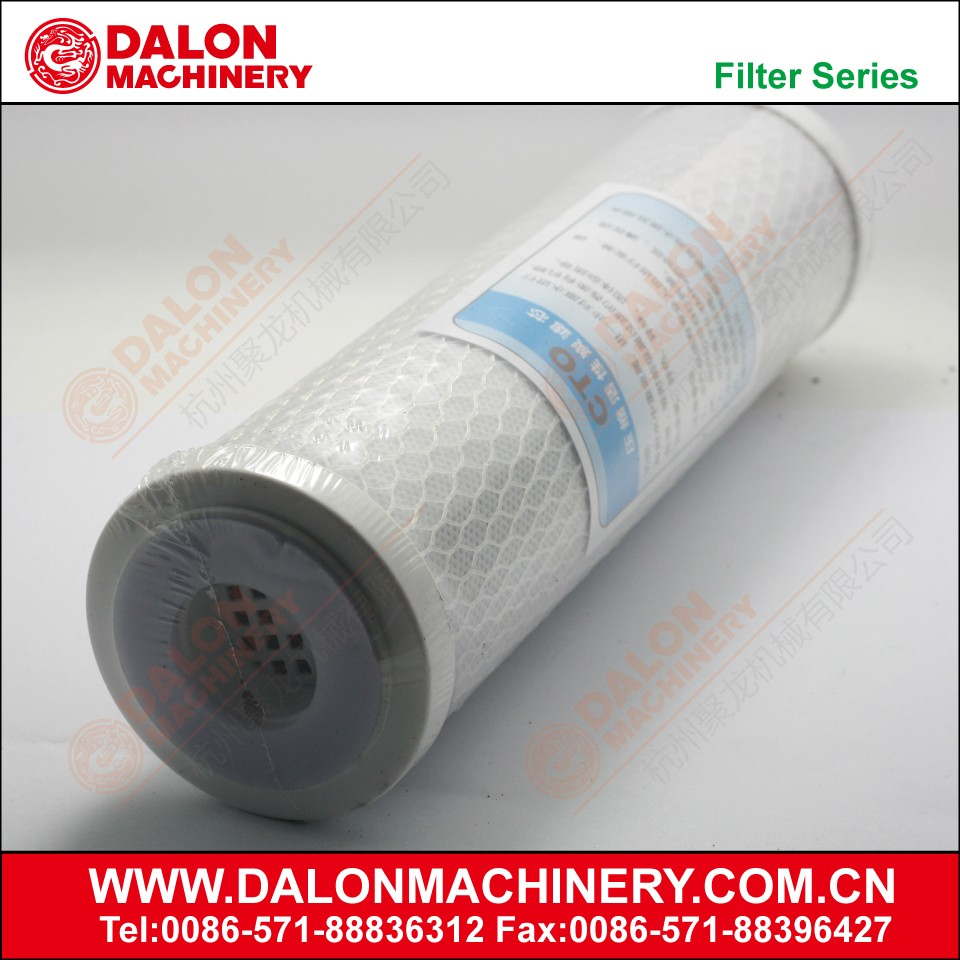 active power filter,sintered filter, coconut shell activated carbon filter