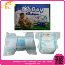 2017 new style all sizes big boy diaper baby diapers prices manufacturers with elastic side tapes in china