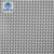 11 mesh Marine Grade Stainless Steel Security Mesh