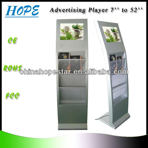 17 inch advertising display monitor odel HA17B