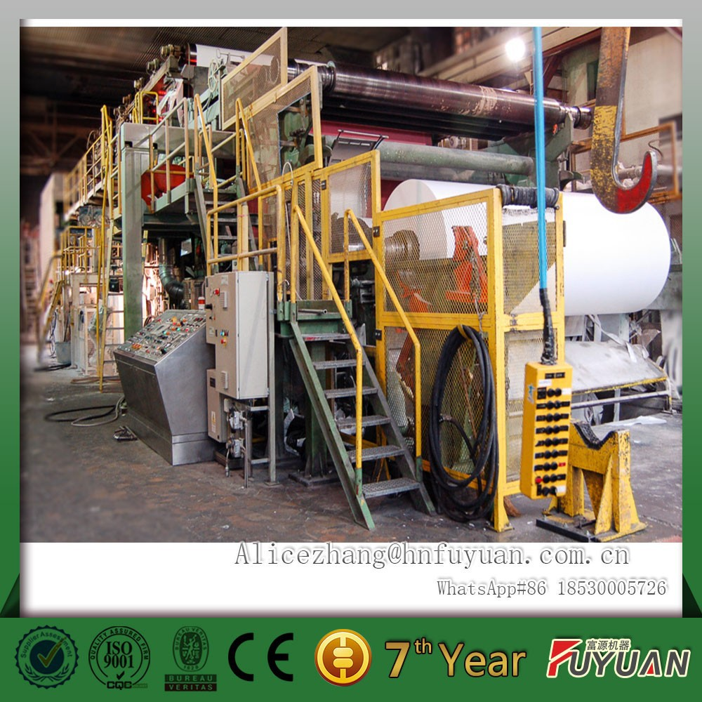a4 copy paper, printing paper making machine with high profit and good return