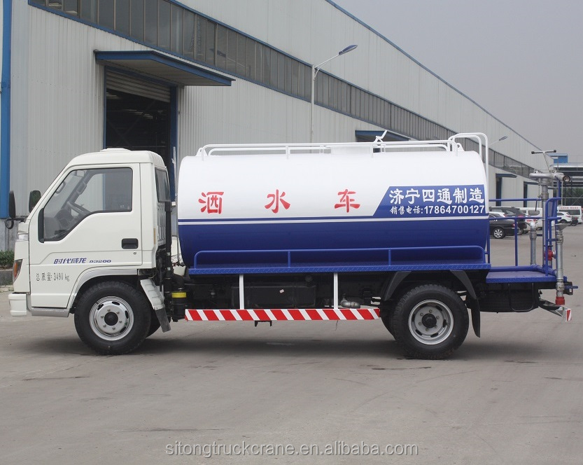 5CBM Water spraying truck