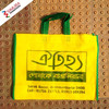 Bangladesh Origin Best Quality Nonwoven Shopping Bag