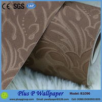 hot selling wallpaper china supplier