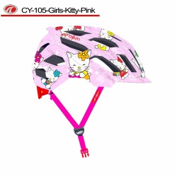 Molding CE passed kids cycling bike helmet fit great for first try safety sport helmet CY-105