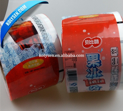 High Quality Christmas Metalized twist Film for candy wrapper