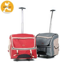 Portable Pet Carrier Bag For Dog Travel Outdoor Carry Trolley Case