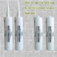 300ml Senior Quick-drying Acid Silicone Glass Sealant