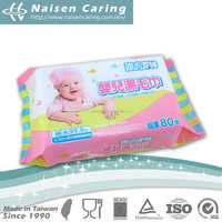 Taiwan Factory Baby Wipes Tissues