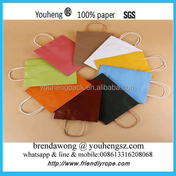 Promotional Craft Paper Bag Production,Kraft Paper Bag