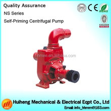 NS Series Self-Priming Centrifugal Pump Price