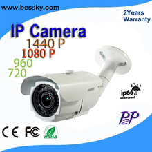 Bullet ip camera 4MP high speed waterproof p2p outdoor 1080P ip cctv camera