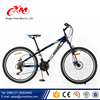"Mtb bike chinese manufacture / 26"" lightweight mountain bicycle 10kg / Cheap road bike mouintain bike prices"