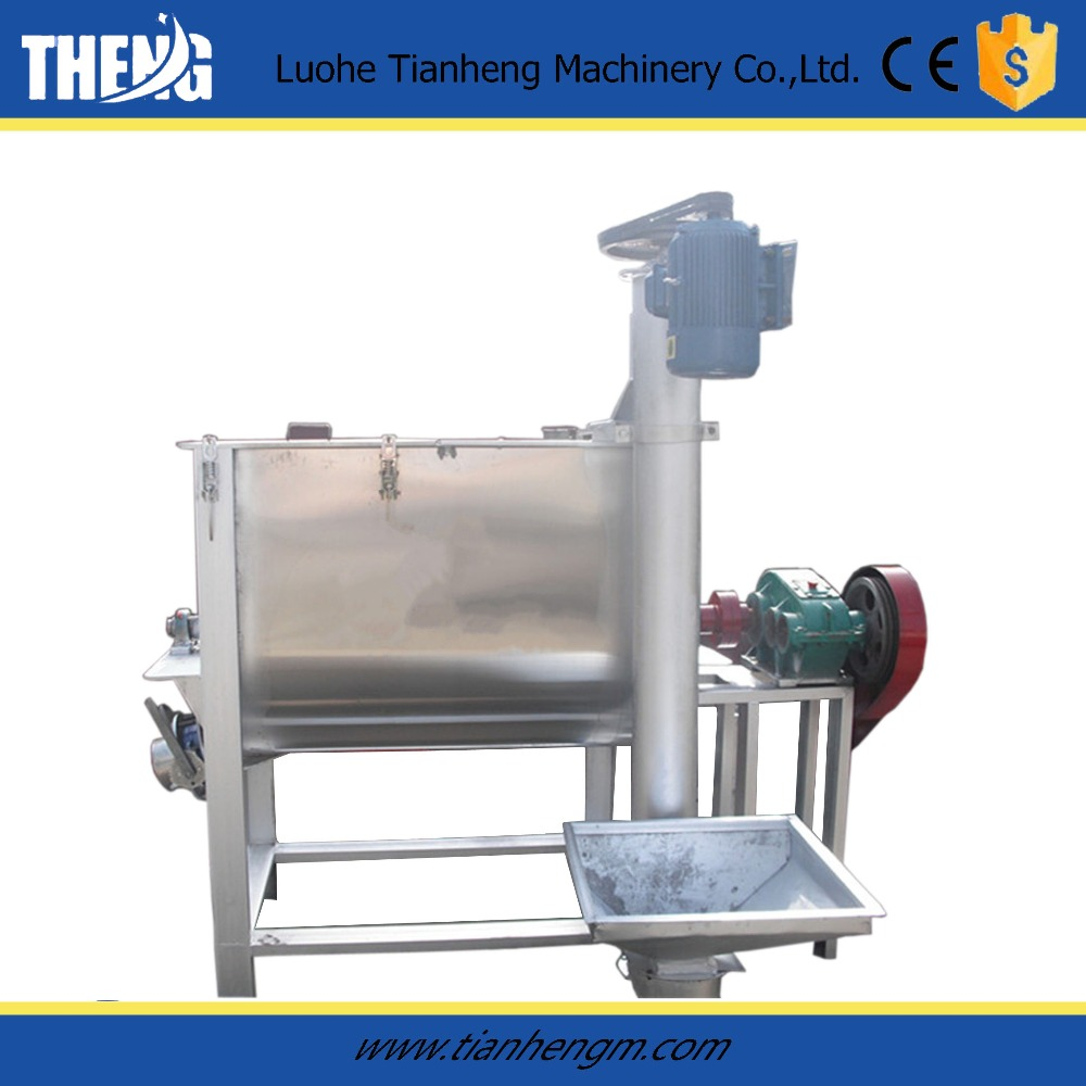 automatic organic fertilizer mixing machine made in China