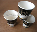 Disposable paper cups. Double wall Cups,coffee cups, drinking cups , cream cups