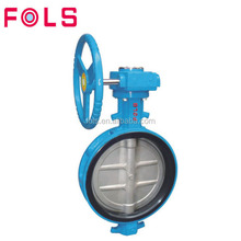 worm gear operated cast iron wafer butterfly valve dn300