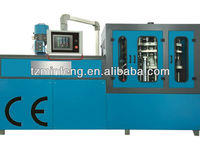 CE Approved 24 Cavities Plastic Cover Making Machine