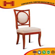 Bulk discount french style solid wood hotel chair transparent