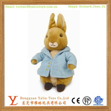 brown bunny soft toy hare rabbit plush