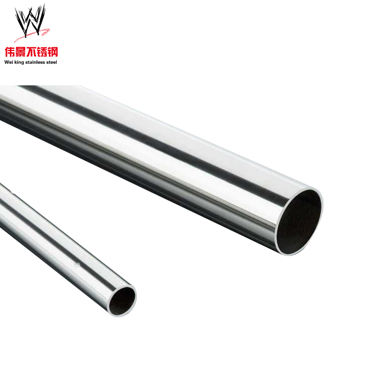 wholesale flexibility specs steel pipe weight per meter