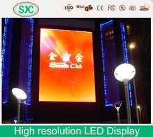 Edifice led directory sign board