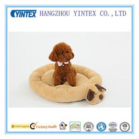 Luxury Round pet bed for dogs
