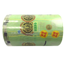 colorful printing pancake pastry laminating cling film for food wrap