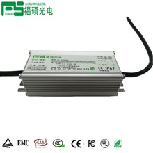 Shenzhen mini high voltage 12v 2a switching power supply 27w led driver for indoor lighting