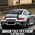 2005-2012 Carrera 997 TA Style Carbon Fiber Trunk Spoiler For Porsche