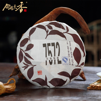 Delicious and nutritive ripe compressed puer tea cake from yunnan
