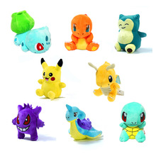Generic Pokemon Bulbasaur Charmander Squirtle Stuffed Plush