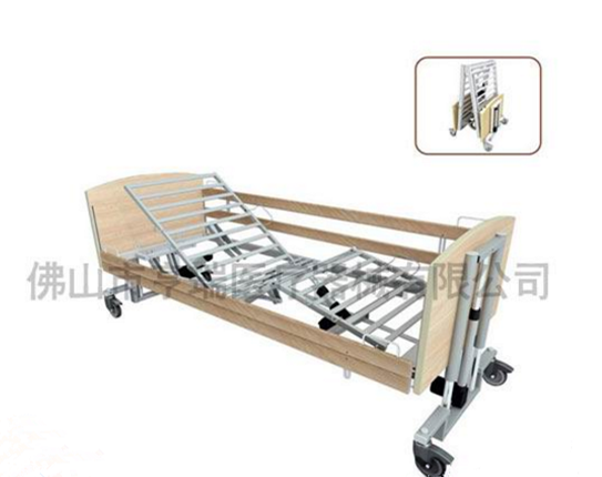Folding 5 function electric hospital bed home nursing care bed