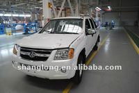 Cargo Truck China Manufacturer Diesel Pickup