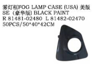 OEM 81481-02480 81482-02470 FOR TOYOTA FOR COROLLA 2014 USA Auto Car fog lamp case fog light case SE BLACK PAINT