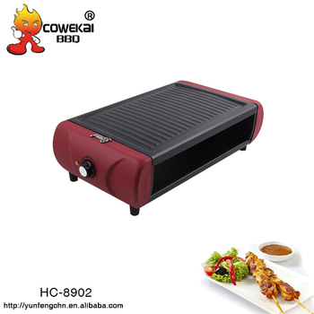 No Pollution Green Infrared Indoor Electric Kebab Grill