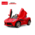 Rastar official licenced LaFerrari radio control toy 12v battery ride on car