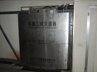 Ethylene Oxide Sterilization