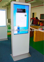 Touch Internet Kiosk 42 inch