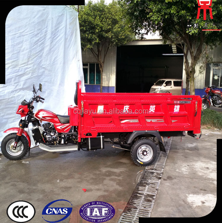 Chongqing 200cc three wheel motorcycle moto taxi for sale
