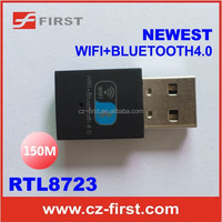 Mini 150M Wireless USB Wifi+Bluetooth4.0 two-in-one Adapter/dongle